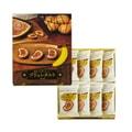 【日本直邮】DHL直邮 3-5天到 日本伴手礼常年第一位 东京香蕉TOKYO BANANA 2020年新品  焦糖布丁 8枚装