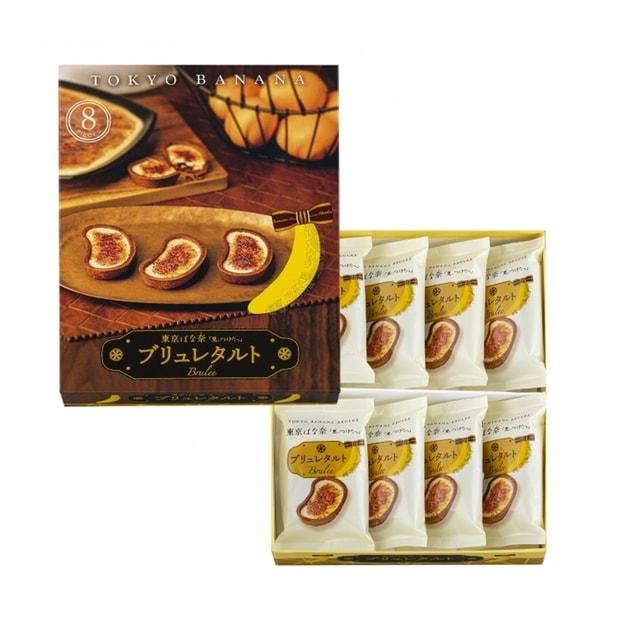 商品详情 - 【日本直邮】DHL直邮 3-5天到 日本伴手礼常年第一位 东京香蕉TOKYO BANANA 2020年新品  焦糖布丁 8枚装 - image  0