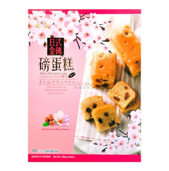 ROYAL FAMILY Mini Pound Cake Cherry Blossoms 250g