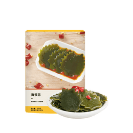 YANXUAN Spicy Kelp 320g (Spicy)