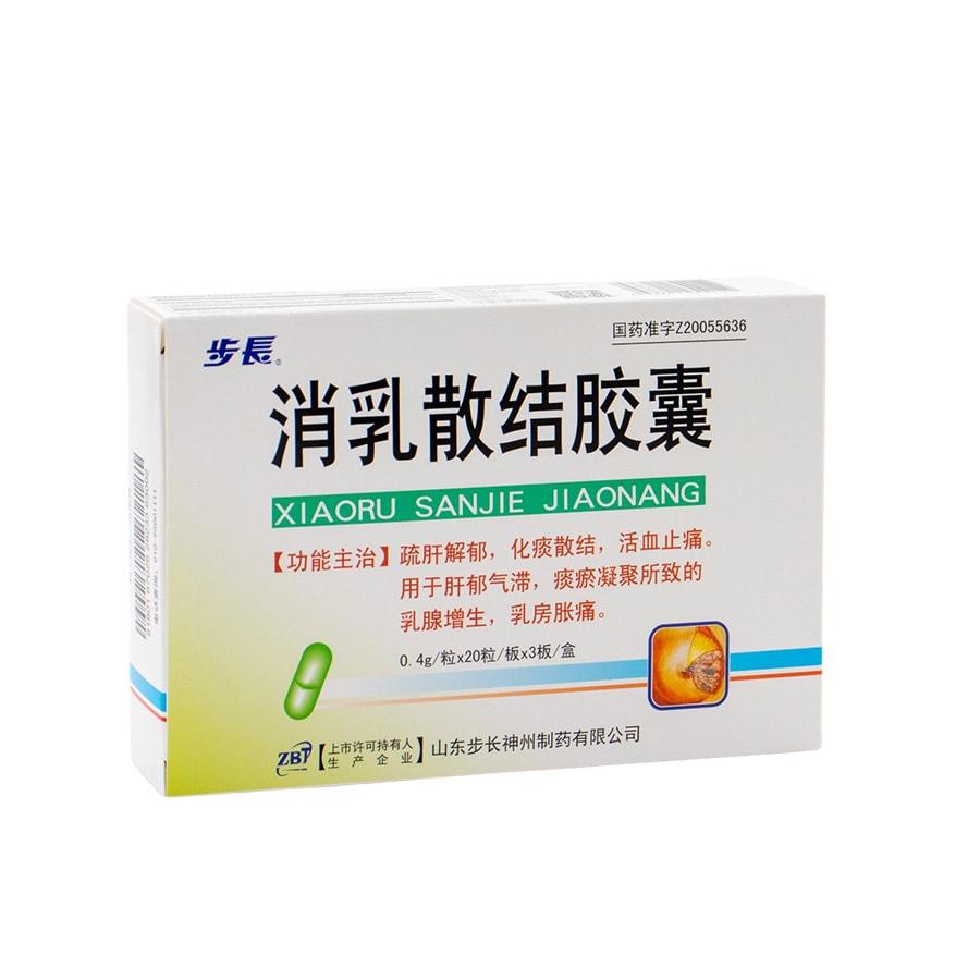 Yamibuy.com:Customer reviews:Xiaoru Sanjie Capsule 0.4g*60caps