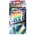 JEX Condom Hard Fitting Hold Type 8pcs