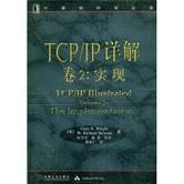 TCP/IP详解卷2:实现