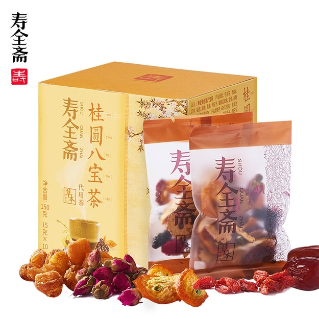 Product Detail - SHOUQUANZHAI Longan Tea 150g - image 0