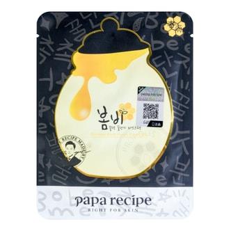 PAPA RECIPE Bombee Black Honey Mask 1sheet
