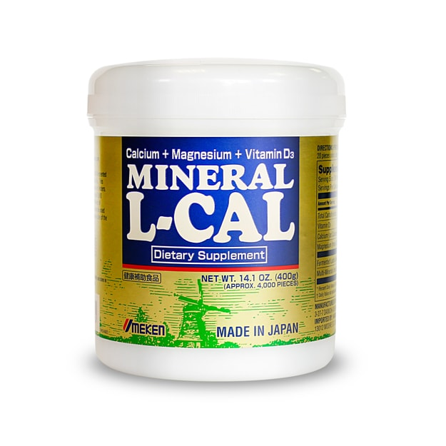 Product Detail - UMEKEN Mineral L-Calcium 4000 Balls/ 6 Months Supply - image 0