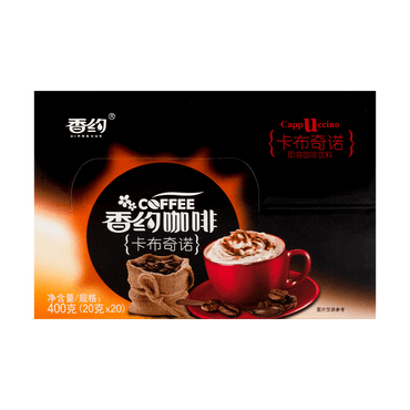 XIANGYUE Cappuccino Coffee Box 20 Pack 400g