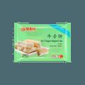 【冷冻】稻香村 牛舌饼 (需冷冻保存需烘烤)420g