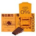 每日黑巧 瑞士产 明星健身减肥随身黑巧克力 藜麦 10片/盒