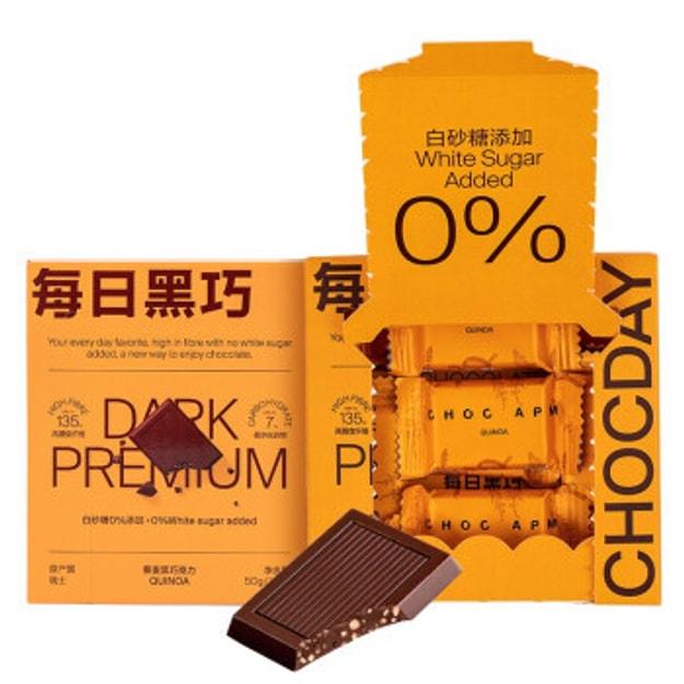 商品详情 - 每日黑巧 瑞士产 明星健身减肥随身黑巧克力 藜麦 10片/盒 - image  0
