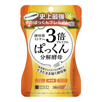 Suberti 3 times Pu Pk Broken yeast premium 56capsules