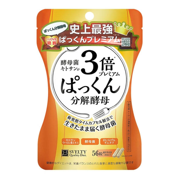 Product Detail - SVELTY Suberti 3 Times Pu Pk Broken Yeast Premium 56capsules Bingbing Fan Recommended - image 0