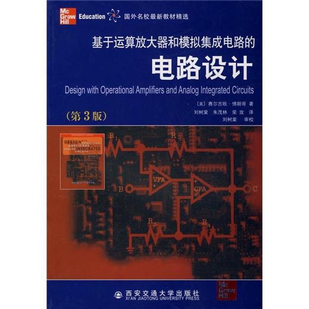 商品详情 - 国外名校最新教材精选:基于运算放大器和模拟集成电路的电路设计(第3版) - image  0