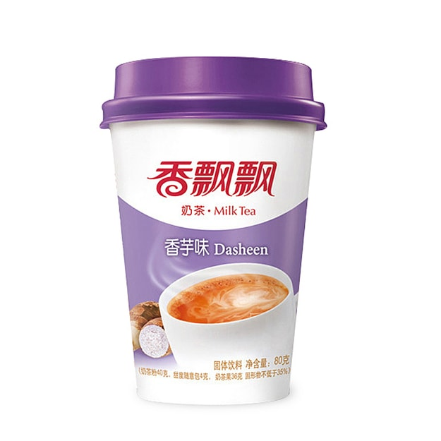 Product Detail - XIANGPIAOPIAO Taro Milk Tea 80g - image 0