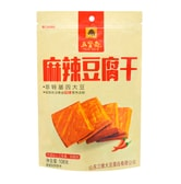 WUXIANZHAI Spicy Hot Dried Bean Curd 108g