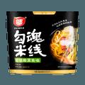 白家陈记 勾魂米线 砂锅酸菜鱼味(湿粉) 288g