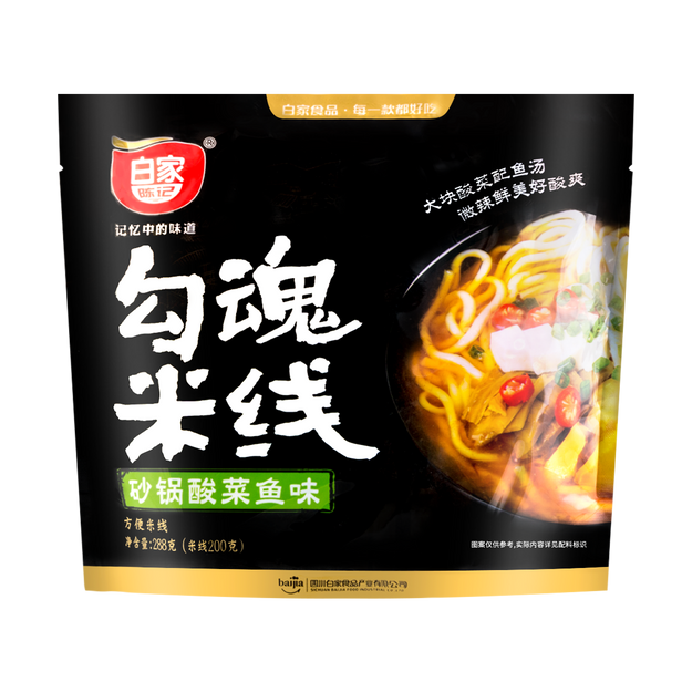 Product Detail - BAIJIA Rice Noodle 288g - image 0