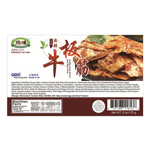 CHUNWEI KITCHEN Spicy Brined Beef Backstrap 170g USDA Certified