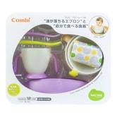 日本COMBI康贝 婴儿喂食餐具碗匙连分拆式围兜餐具组