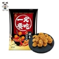 Taiwan WANT WANT Small Rice Crackers Ball Classic Spicy flavor 70g*4