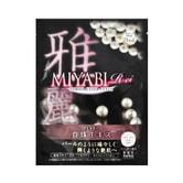 日本ALOVIVI MIYABI奢华面膜 珍珠 单片入