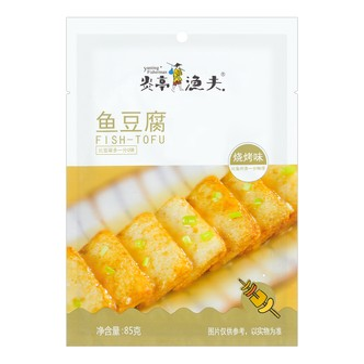 YANTING FISHERMAN Fish Tofu Cake-BBQ 85g