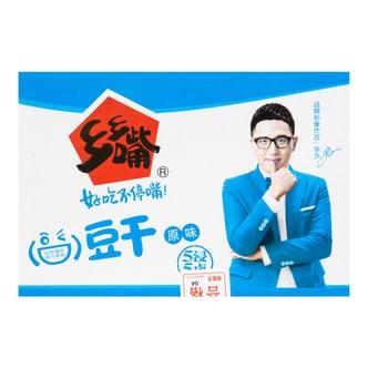 乡乡嘴 豆干 原味 20包入 520g 华少代言