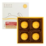 KEE WAH BAKERY Yolk Custard Mooncake Box (8pc) 【Delivery Date: End of August】