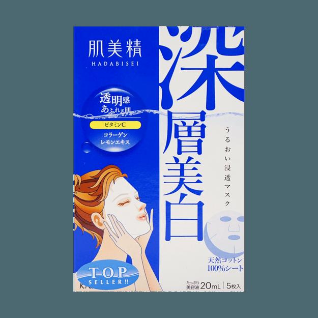 Product Detail - KRACIE HADABISEI Moisture & Whitening Mask 5sheets - image 0