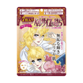 CAREER BEAUTE The Rose of Versailles Brightening Facial Mask 7sheets