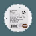 Panda 蒸笼纸 抗粘防油防水耐高温易剥离 4.5英寸 11.5cm 400张