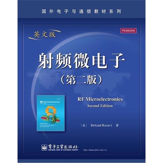 商品详情 - 国外电子与通信教材系列:射频微电子(第2版)(英文版) - image  0