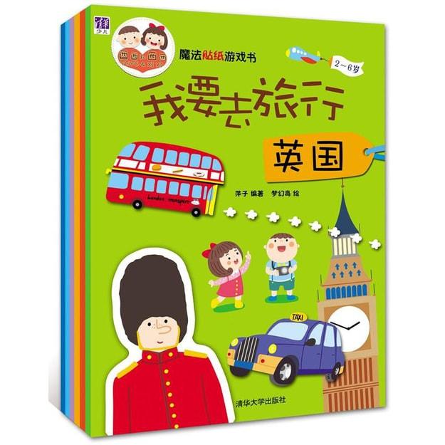 商品详情 - 魔法贴纸游戏书:我要去旅行(套装共6册) - image  0