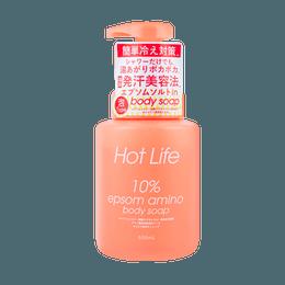 日本Hot Life 酵素发汗SPA级泡泡沐浴液 优雅玫瑰香 500ml 10%泻盐成分-好莱坞美容法 促进血液循环 柔嫩肌肤