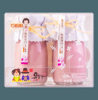 韩国巧妈妈 胶原蛋白布丁 薰衣草味 2瓶入 190g