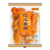 侨兴源 红心薯片 原果型  320g