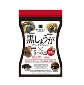 SVELTY Black Ginger Diet Supplement 70tablet
