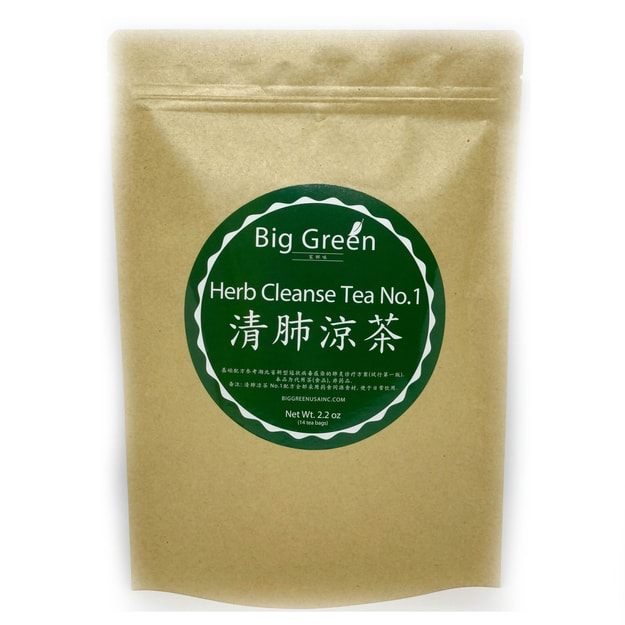 Product Detail - BIG GREEN Herb Cleanse Tea No. 4.5g*14 Tea Bags - image 0