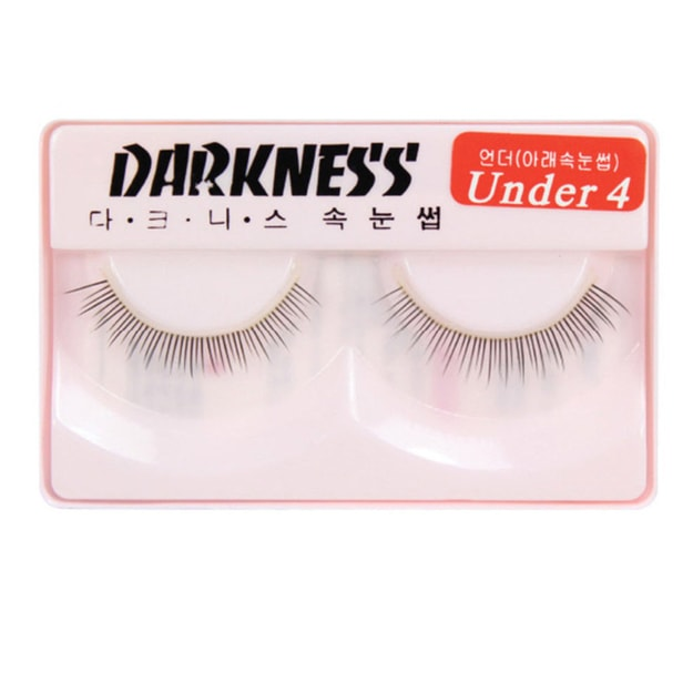 Product Detail - DARKNESS False Eyelashes  Under #4 1Pair In 1Box - image 0