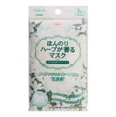 KOWA Gauze Mask Masque De Gaze Jasmine 3Pcs