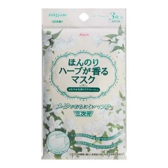 日本KOWA兴和制药 三次元 花香系列口罩 茉莉花香 3枚入