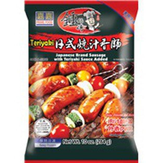 商品详情 - 嘉嘉 日式烧汁香肠284克 - image  0