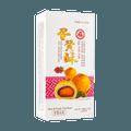 【全新玫瑰口味】五福 蛋黄酥 紫薯玫瑰味 109g 2枚入