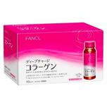 FANCL Collagen Oral Liquid 50ml * 10pcs for 10 days