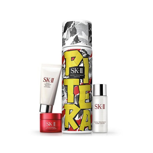 Product Detail - SK-II Facial Treatment Essence Yellowset - image  0