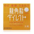 RYUKAKUSAN Direct Lozenge Mango 20tablets