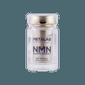 METALAB NMN 逆龄丸 抗衰老美容养颜 99.99%高纯度尊享版
