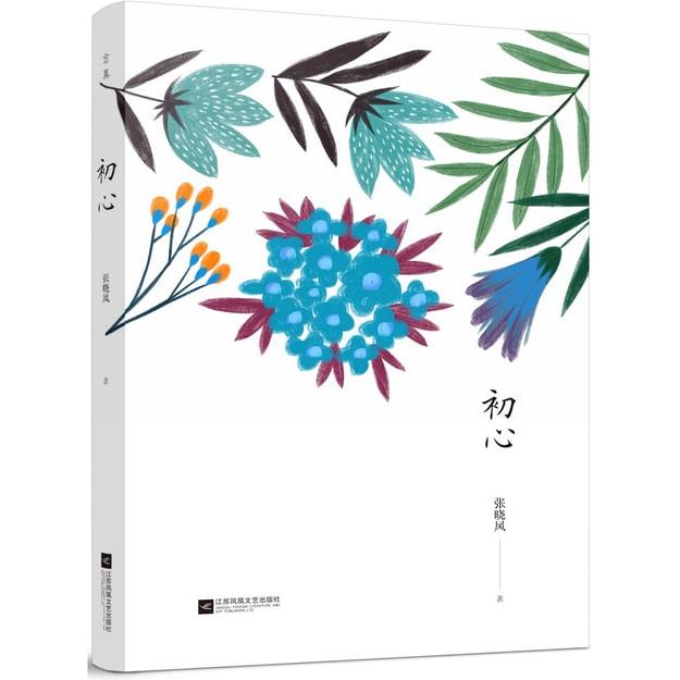 商品详情 - 初心 - image  0