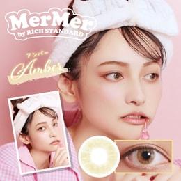 林珊珊 Mermer By Rich Standard 日抛抗UV彩色美瞳 Amber 琥珀棕 10枚 ±0.0预定3-5天日本直发