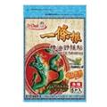 【马来西亚直邮】台湾DR.CHECK一条根 迷迭香油舒缓贴 5件入